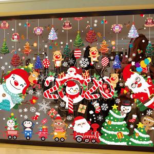 【超大尺寸】圣诞节装饰橱窗玻璃贴