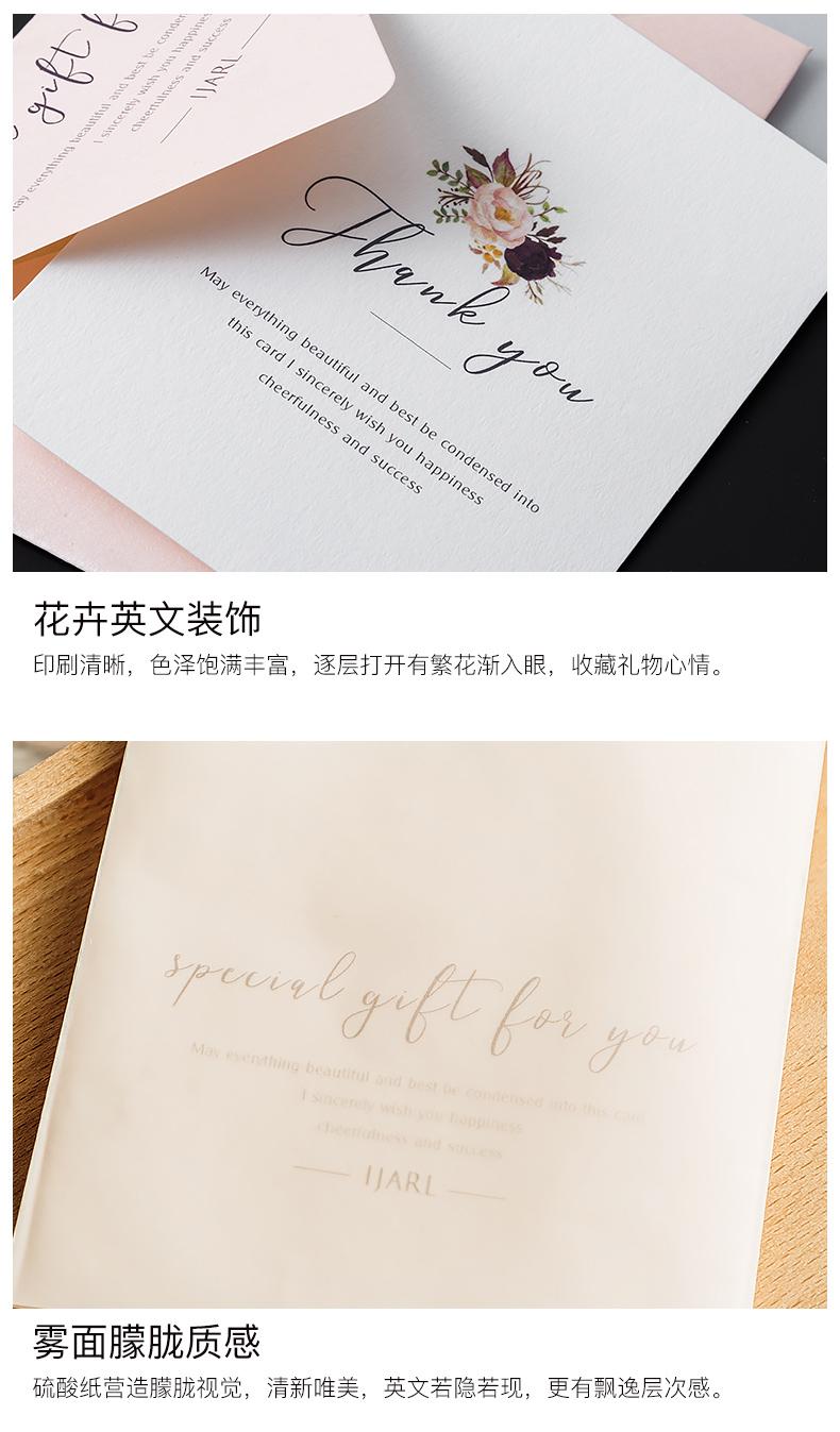 瓷魂贺卡送老师高端生日礼物包装纸丝带贺卡韩国创意节日祝福卡片