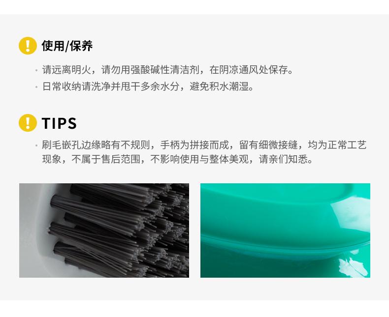 瓷魂鞋刷子家用洗衣服刷软毛刷鞋神器不伤鞋多功能清洁长柄板刷小