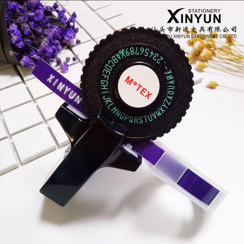 Вибрато фасон унисекс motex стандартный Подписать принтер корейский E101 вручную Мини DIY ленты клей стороны украшение счета