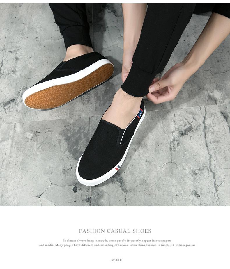 詳情男鞋_12