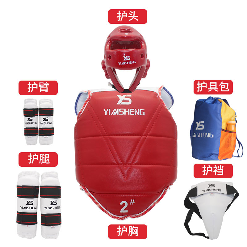 Silver Sheng Taekwondo protective gear a full set of children thickened practical protective gear five-piece set eight-piece set of competition-type use.