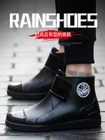Снять дождевые сапоги мужской популярный Короткие дождевые сапоги осень-зима замшевый хлопок удерживающий тепло нескользящие водонепроницаемый Обувь резиновая обувь кухонная вода обувь
