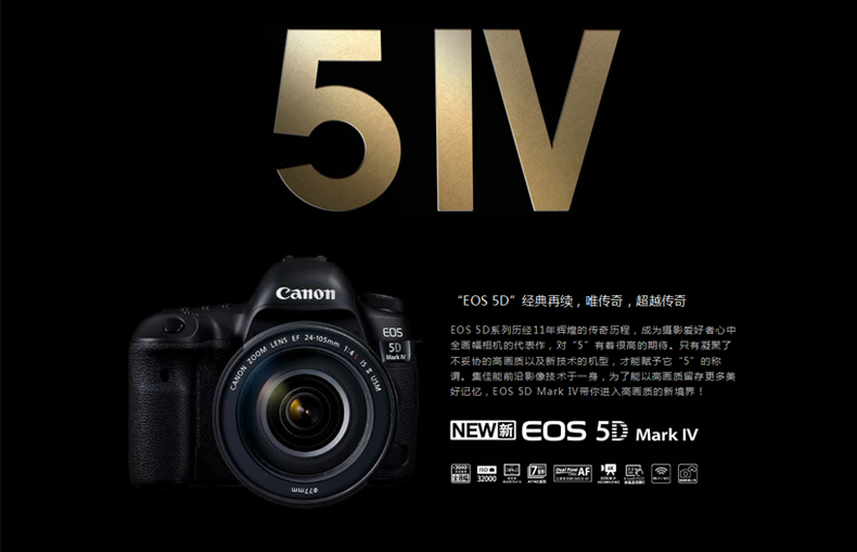 EOS-5D-Mark-IV_02.jpg