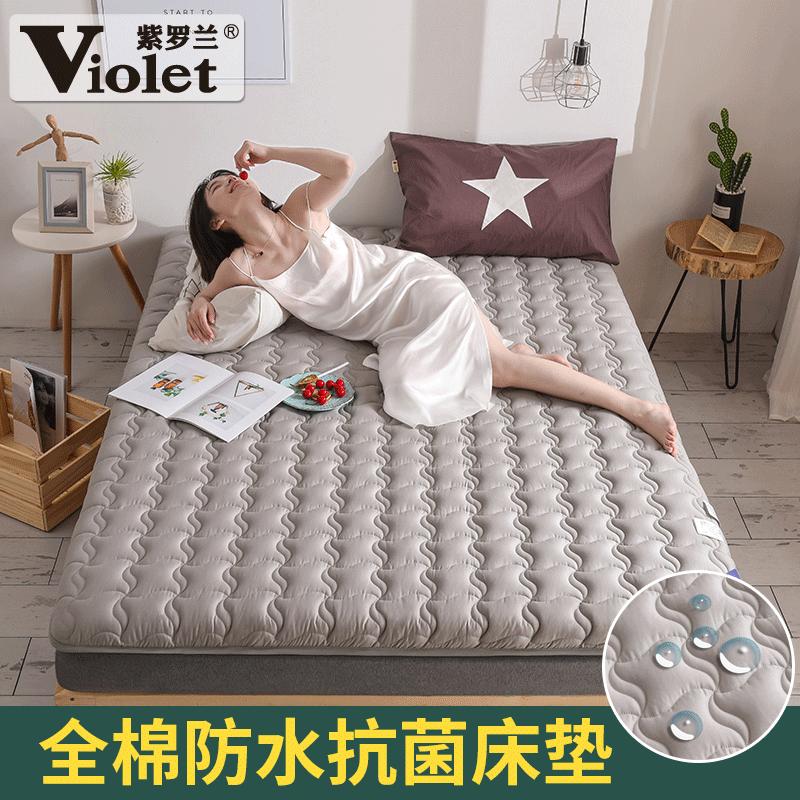紫罗兰 全棉抗菌防螨加厚床垫 双重优惠折后¥69.1起包邮 多规格可选