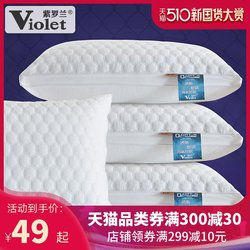 Anti-mite and antibacterial Violet hotel pillow pillow core cotton feather velvet single and double adult household pillow one pair shot 2