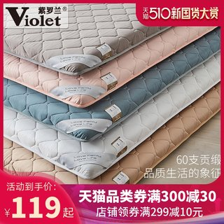 Violet cotton satin mattress cushion thicker 1.5m bed mattress tatami household sponge cushion dormitory single
