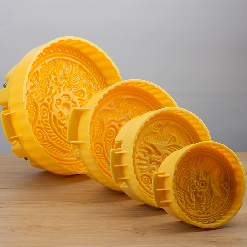 b2894c573 Yellow extra large double-handed pressure mooncake mold half a catty 1  catty more than 2 pounds of cake mold adjustable thickness
