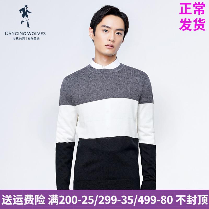 Khiêu vũ với áo len nam áo len nam màu sắc 2019 thu đông 2018 xu hướng mới áo len nam Hàn Quốc - Kéo qua