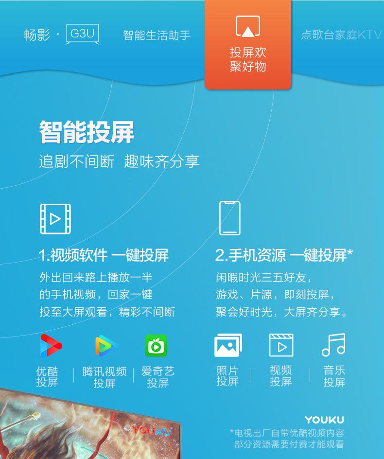 康佳英寸帧享高清网路智能液晶歌平板电视机详细照片