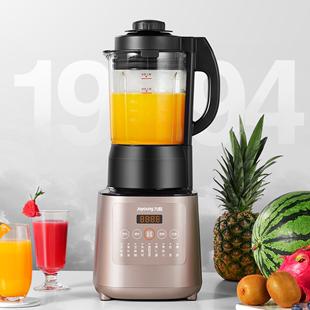 九阳破壁机家用加热全自动料理机榨汁机