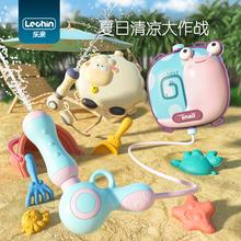 乐亲背包电动水枪儿童玩具