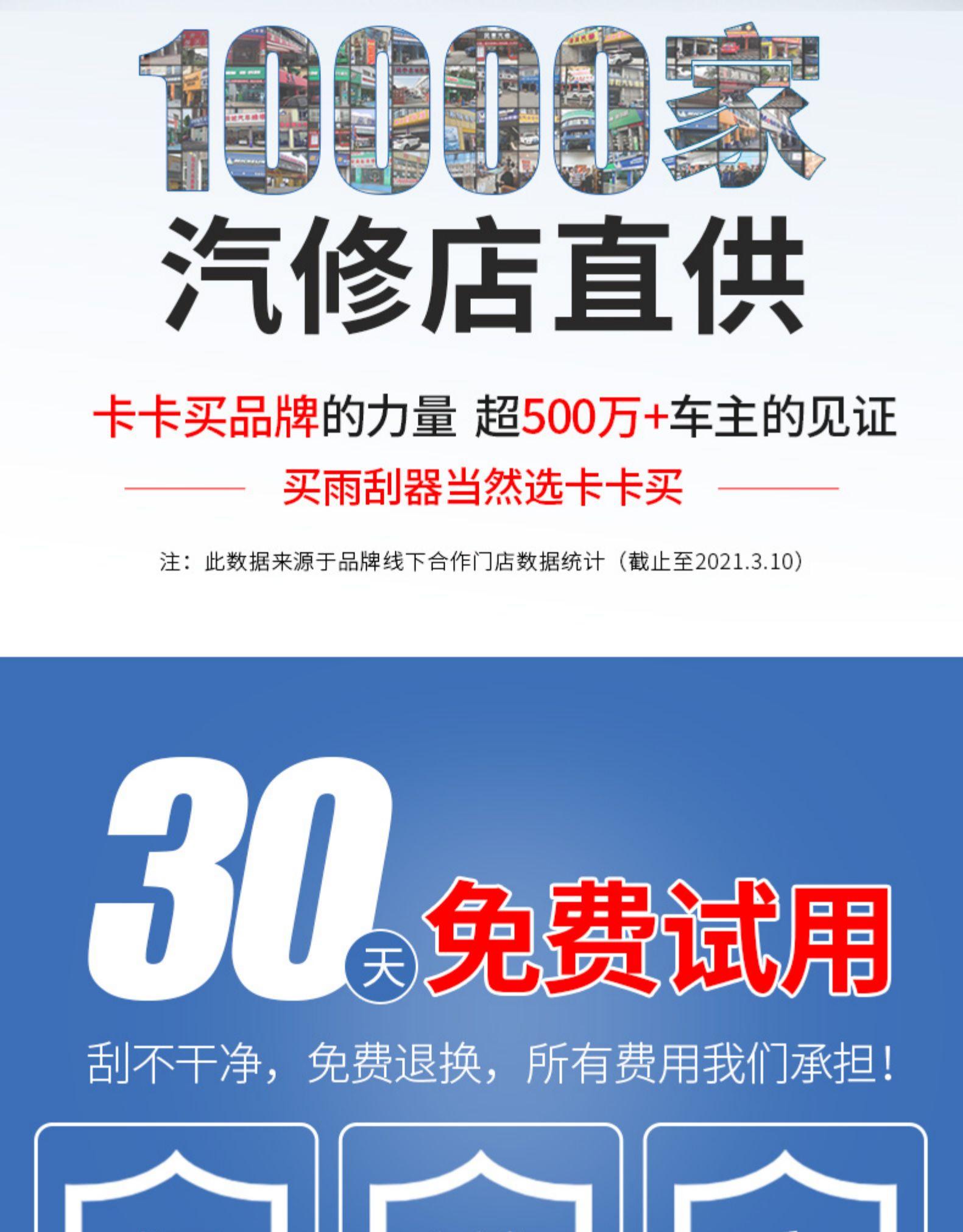 北京现代朗动雨刮器原厂原装款胶条汽车无骨雨刷片专用郎动详细照片