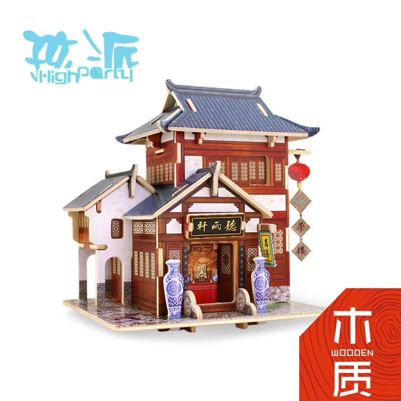 Цвет: F131 китайский ресторан