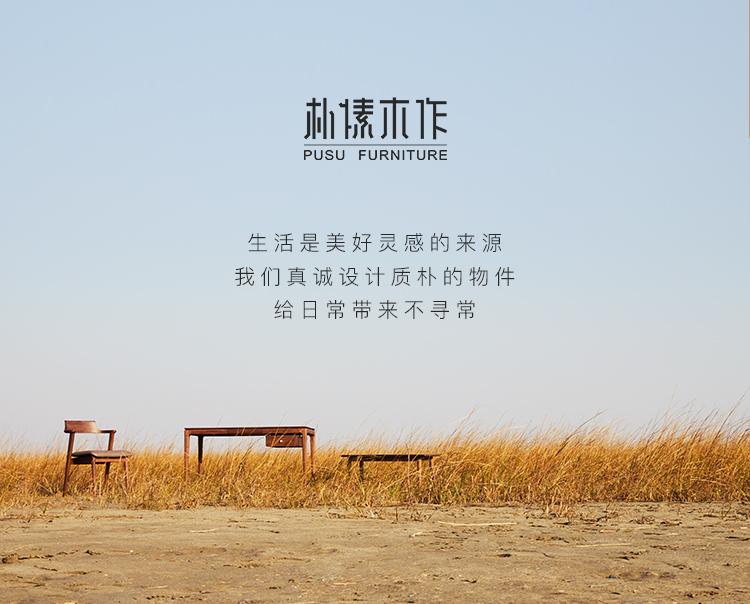20190715_望舒杂志柜_详情页_01.jpg
