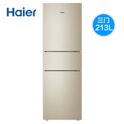 Haier Haier BCD-213WMPS 213 liters three-door small household frost-free dormitory rental refrigerator