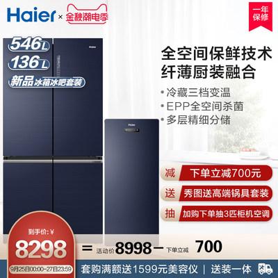 精心体验反馈:海尔冰箱立式柜套装BCD-546WSEKU1+BD-136WEDB怎么样,好不好呢?