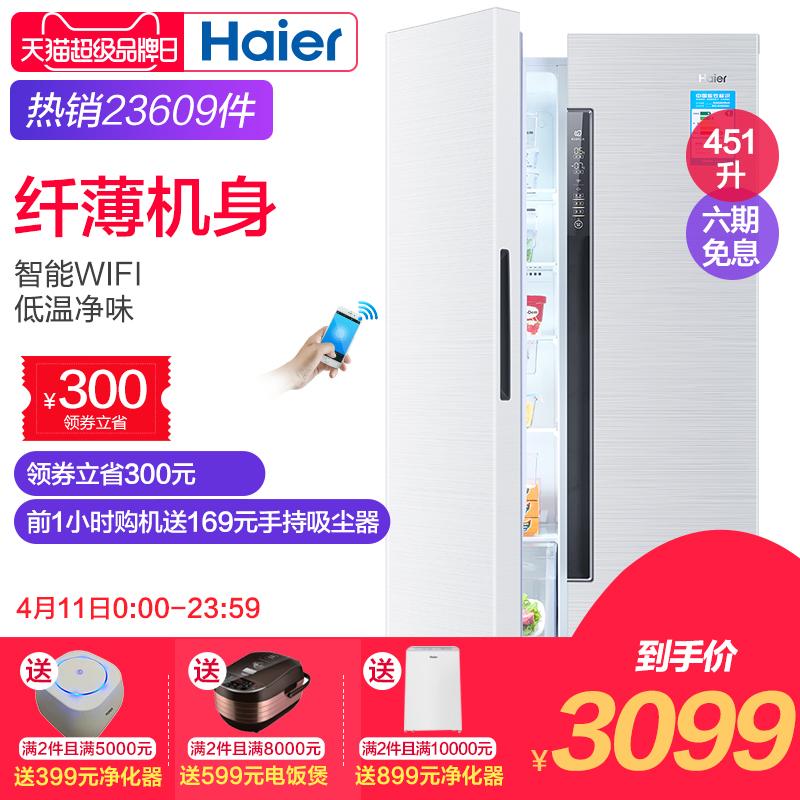 Haier/ haier BCD-451WDEMU1 451 литровый WIFI умный домой с воздушным охлаждением нет мороз на дверь холодильник