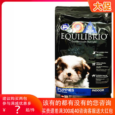 Brazil Amoy Lipai Xiumei Imported Beauty Hair Food Small Dog Puppy Food 2kg Dog Food Teddy Bichon Removes Tears