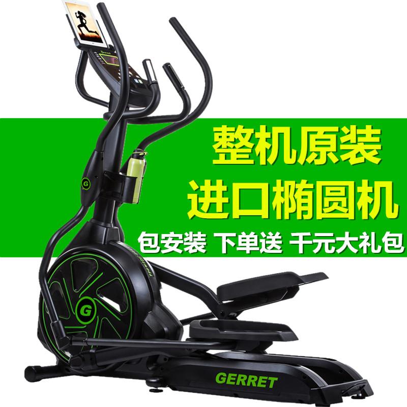 Оригинальный импортный сша GERRET X5 домой бизнес умный эллипс машинально прогулки машина фитнес устройство лесоматериалы бесплатная доставка