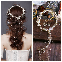 Dream Yao Bride Korean pearl headdress set handmade beaded earrings simple