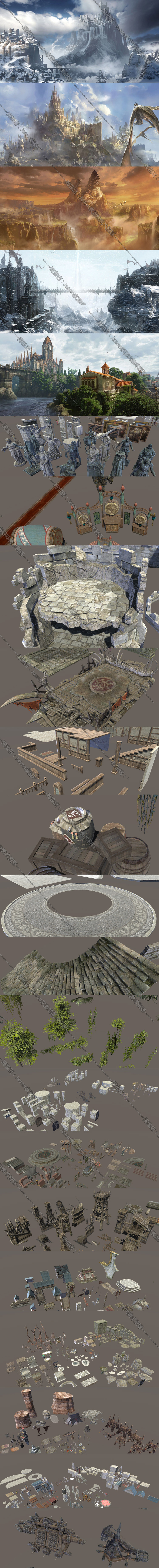 失落方舟全套 3D次世代场 模型 资源 素材 unity fbx