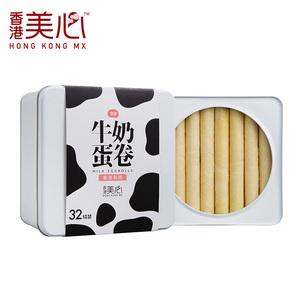 【美心】牛奶蛋卷448g儿童零食礼盒