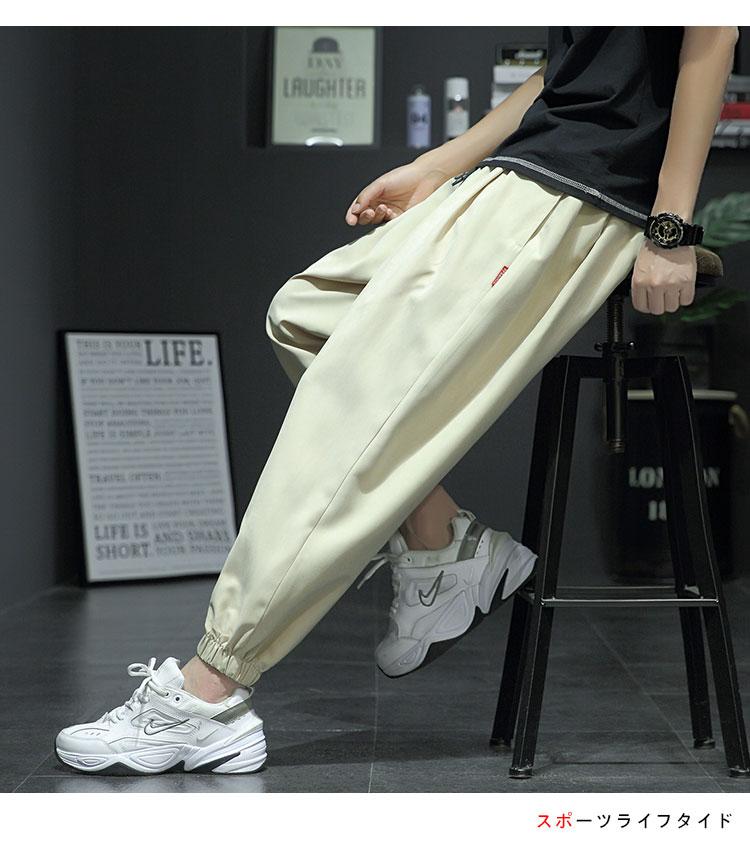 2020原创春季新日系大码男束脚宽松加肥加大九分休闲裤K2010-P35