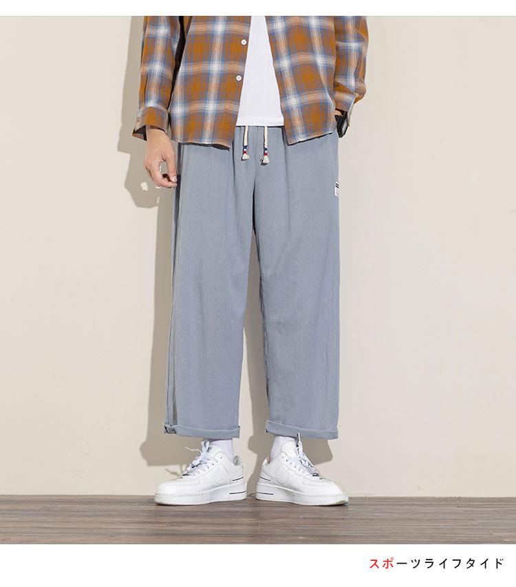 2020秋新白墙中国风日系大码男九分冰丝亚麻棉麻休闲裤K2092P35