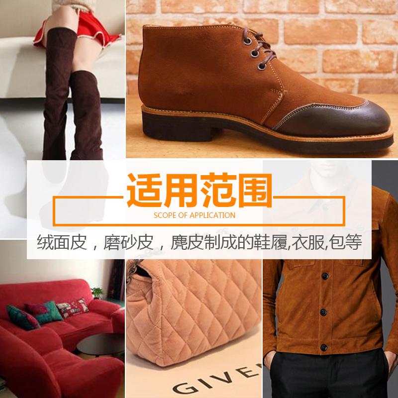 Germany woly care Li original imported shoe polish matte
