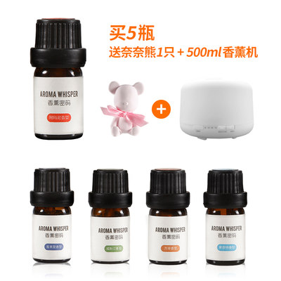 Aromatherapy essential oil humidifier special white tea hotel five-star lobby Hilton aroma diffuser household fragrance mother and baby
