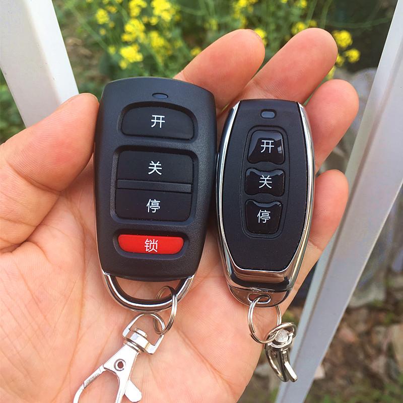 Удаленный парный удаленный гараж дверь Дистанционное управление электрическим дверь Жалюзи рулевого управления дверь Рулонные ворота дверь Дистанционное управление