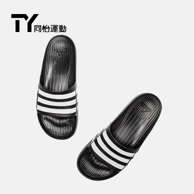 brand new 56969 929eb Adidas Adidas 2018 new summer men's non-slip swimming beach shoes word  slippers G15890