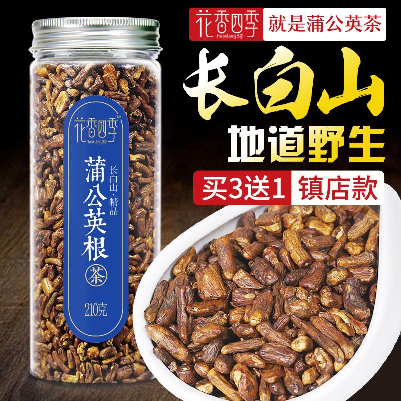 Длиной белый Горный одуванчик корень чай 210г дикий естественный чай Pugongying чистая свекровь с корнями