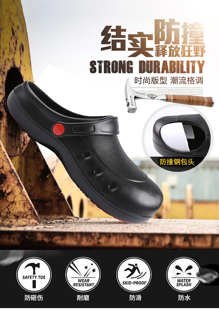 Platinum Giày đầu bếp, giày dép chống trượt bảo vệ chân khỏi va đập