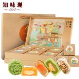 知味观 中秋节月饼礼盒装 410g  44.9元包邮