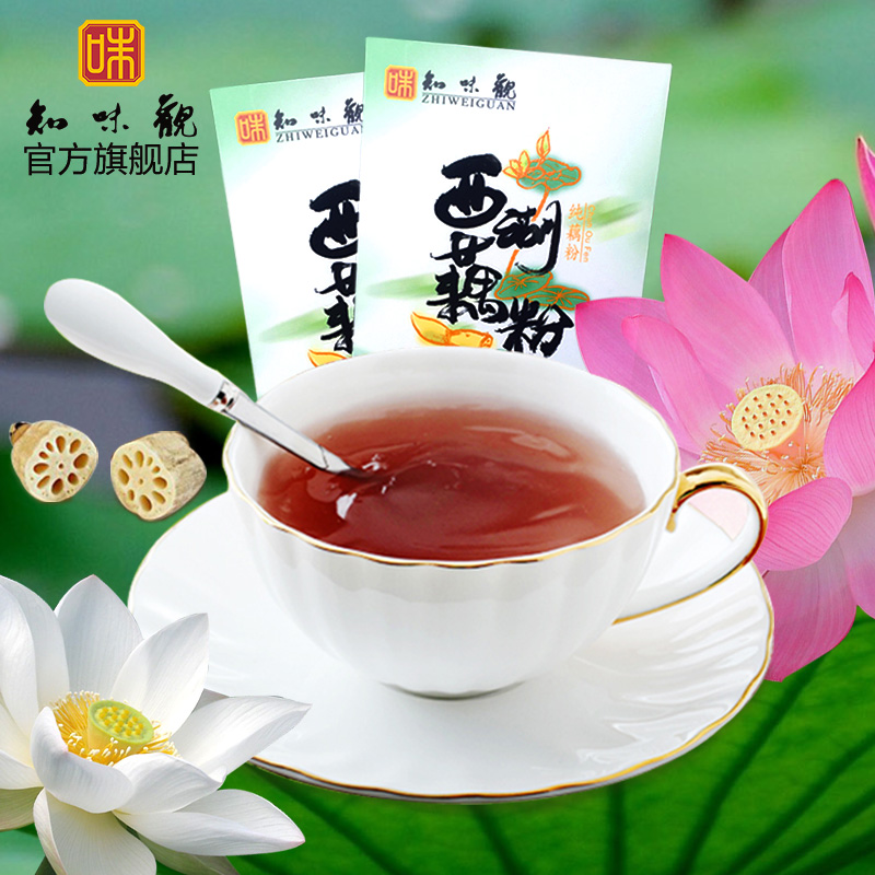 Usd 1144 taste the concept of the lotus root starch 300 g of taste the concept of the lotus root starch 300 g of hangzhou specialty west lake lotus mightylinksfo