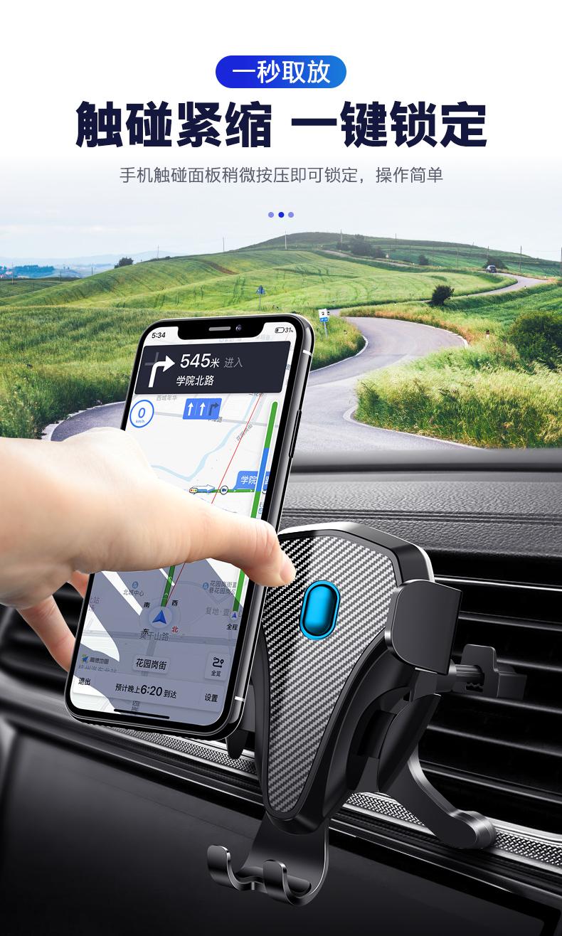 索瑞尔 车载碳纤维手机支架 百万好评 图3