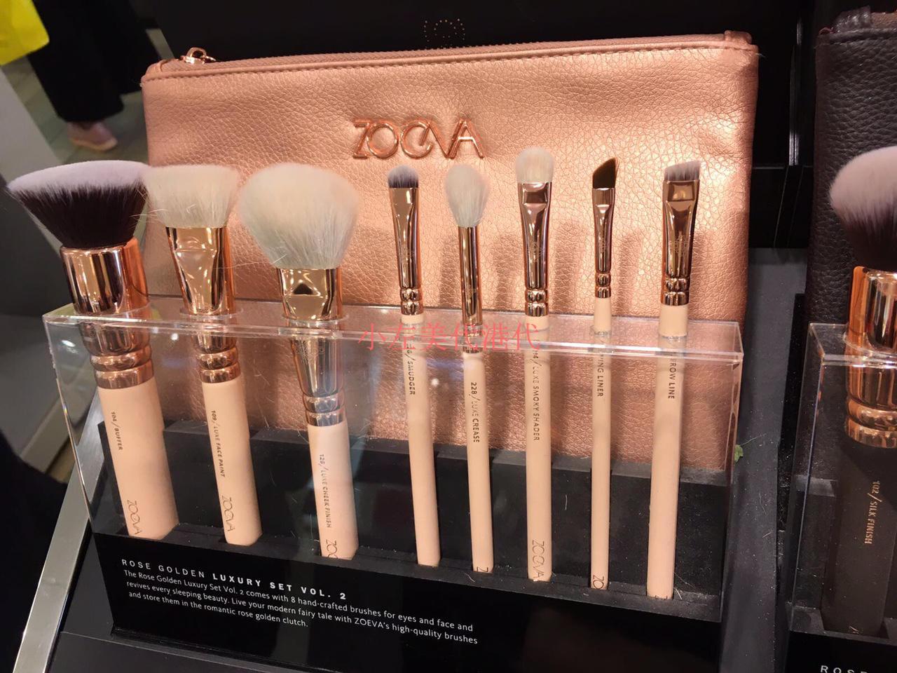 Rose Gold Makeup Brushes Zoeva Saubhaya Dark Brown 8 Piece Bursh Set Bag British Purchase Golden Brush Second Generation Zoom Lightbox Moreview