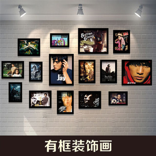 Jay Chou hanging picture full album cover photo modern minimalist creative photo wall living room bedroom combination poster
