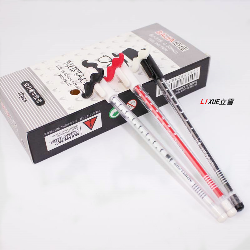 J39 Neutral pen wholesale Korea small fresh cute creative sprout simple retro student with black pen signature pen