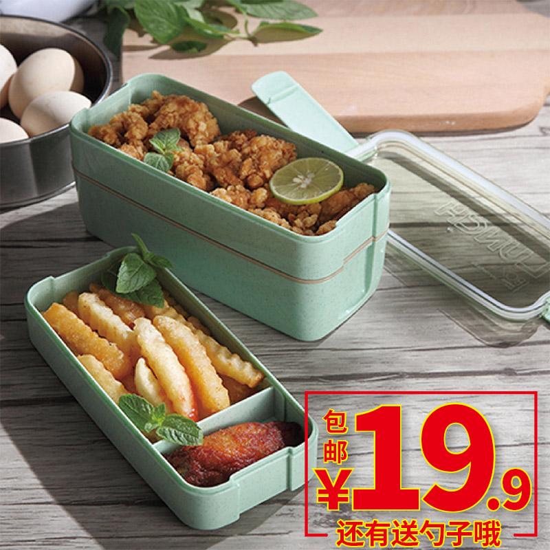 日式微波炉饭盒便当盒可爱三层学生带盖食堂手提分格减脂健身餐盒