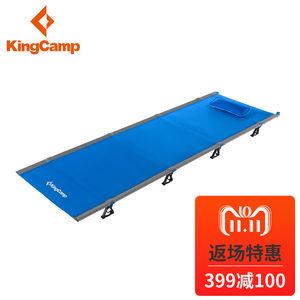 【2017国际金圆规奖】kingcamp户外折叠床办公室午休床超轻行军床