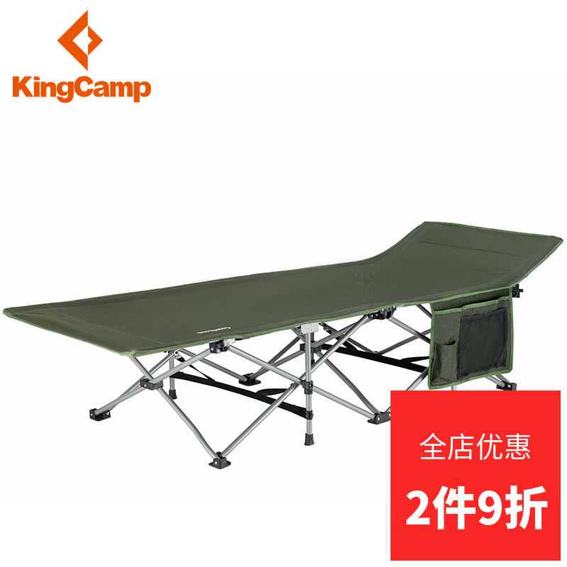 KingCamp Outdoors со складыванием Кровать один Простой офисный обед со складыванием Лунный шезлонг
