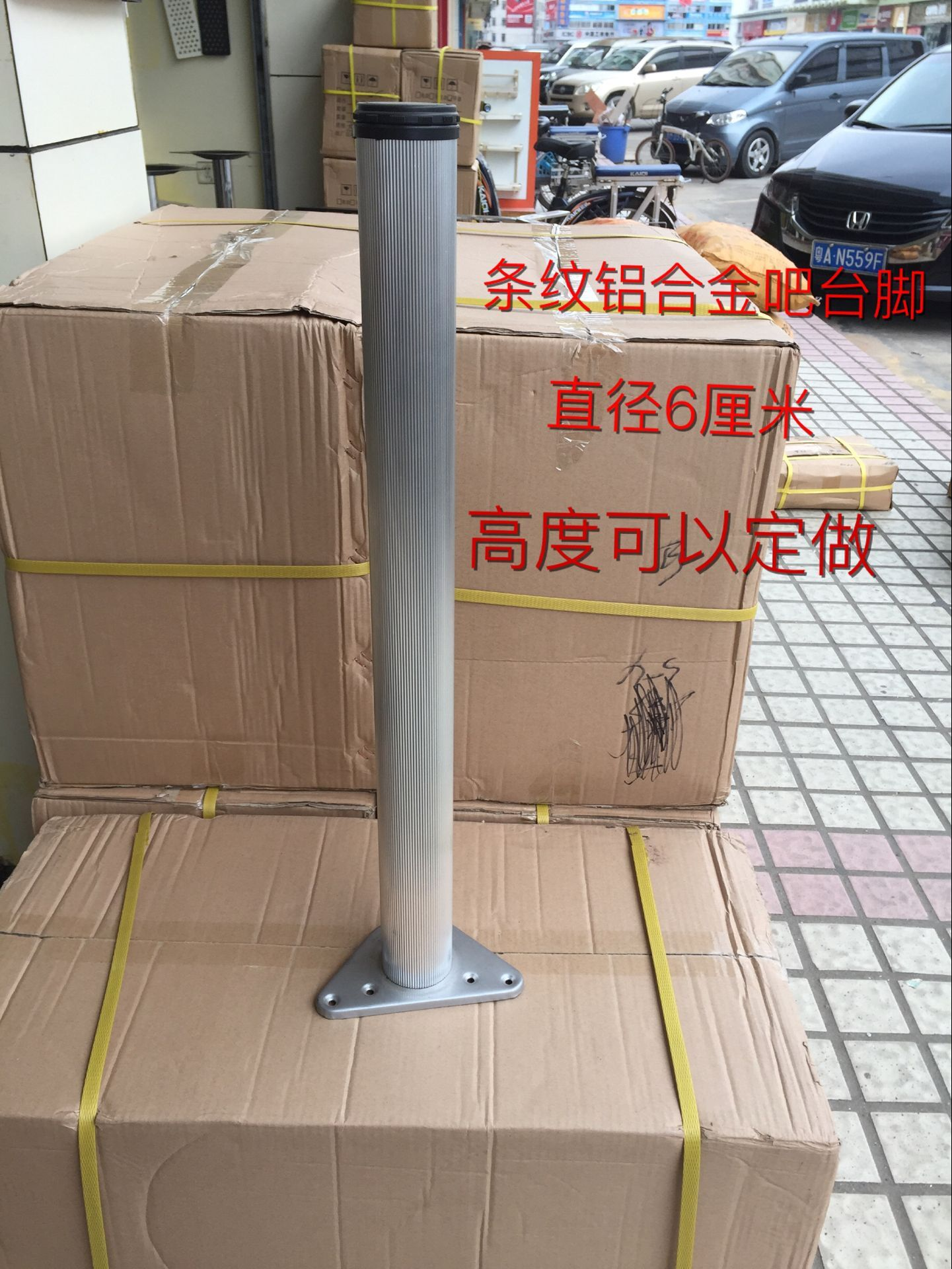 Usd 8 85 Aluminum Adjustable Cabinet Leg Bar Bar Post Heavy Duty Countertop Support Leg Support Bar Cabinet Feet Can Be Customized Table Feet Wholesale From China Online Shopping Buy Asian Products