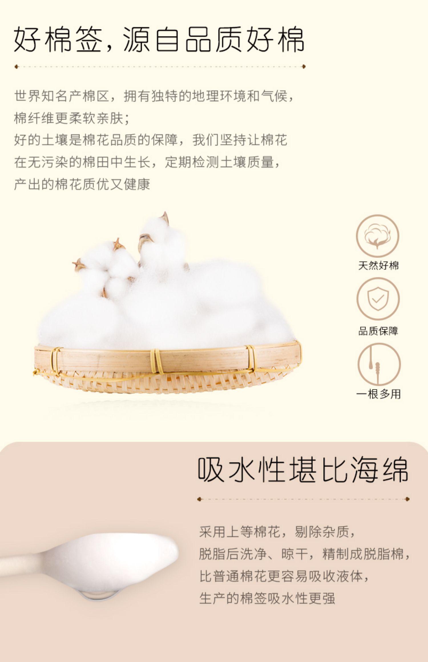 【600支】小白熊婴儿棉签宝宝专用鼻屎双头婴幼儿超细新生棉棒商品详情图