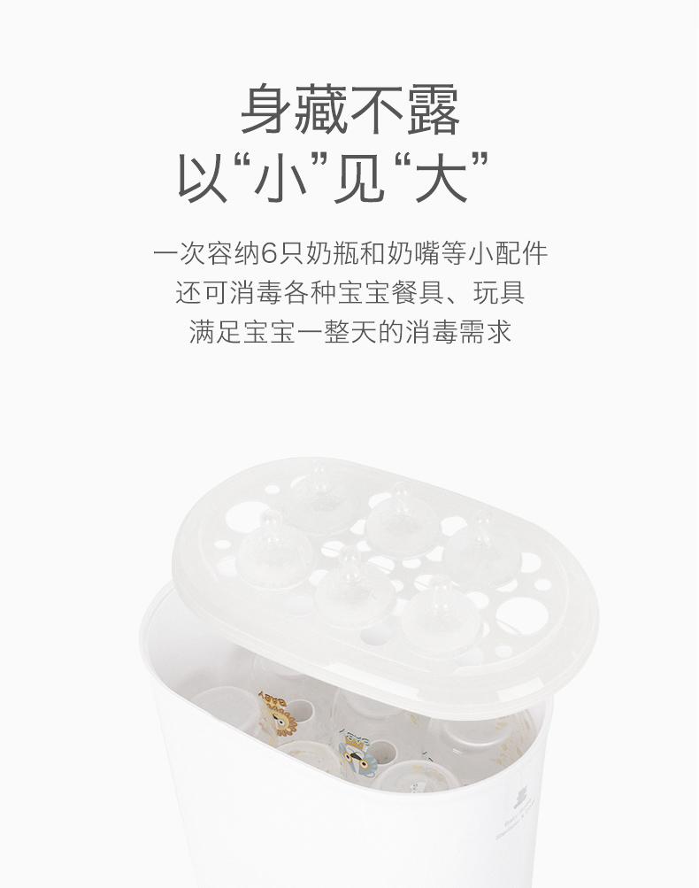 小白熊奶瓶消毒器带烘干二合一带蒸煮婴儿玩具蒸汽消毒锅柜小蓝钮详细照片