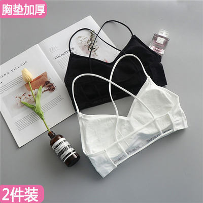Beautiful back underwear women no steel ring small bra gathered sexy thickened tube top camisole white inner women's clothing bra