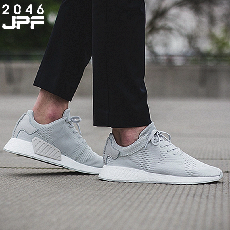 reputable site d7c55 0bd4b Adidas X Wings Horns breathable whole skin NMD R2 BB3118 scalp cortex
