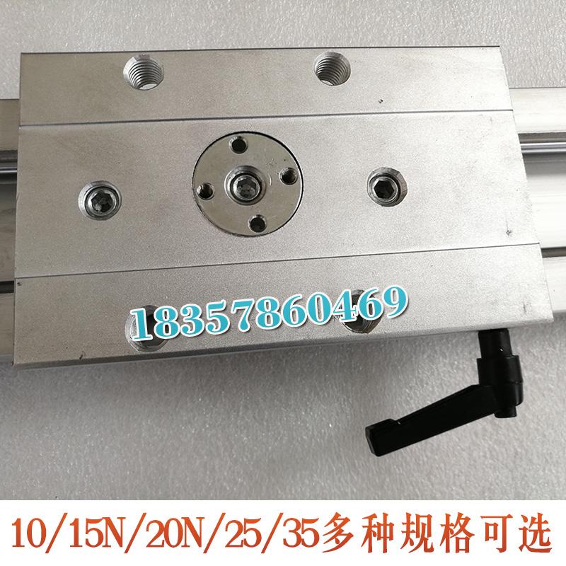 锁紧内置双轴心直线导轨SGR10 15N 20 25 35滑块光轴滑轨摄影器材 (图8)
